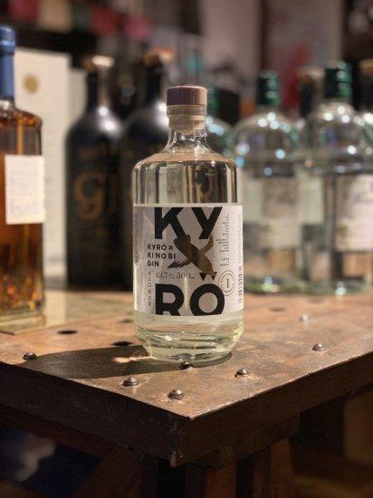 キュロ × 季の美 ジン 500ml 43.7度  外交樹立100周年記念ボトル
