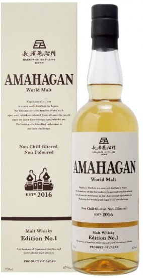 AMAHAGAN (アマハガン) World Malt Edition No.1