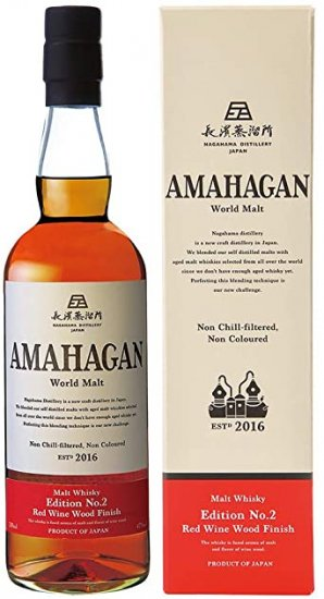 AMAHAGAN(アマハガン) World Malt Edition No.2 Red Wine Wood Finish