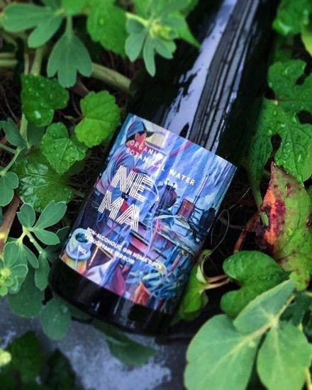 Non-Alcoholic Gin NEMA 0.00% Yatsugatake Terroir ノンアルコールジンネマ八ヶ岳テロワール