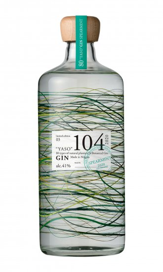 80GIN limited edition 03 700ml 41%