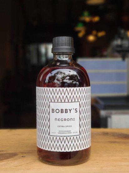 【ボトルドカクテル】ボビーズネグローニ