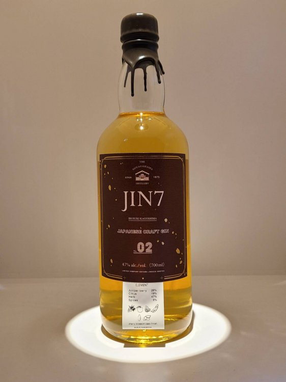 JIN7 series02 cherry blossom cask finish 700ml 47%