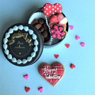バレンタイン限定商品:アマンドショコラ&アイシングクッキー缶