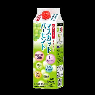 低カロリーマスカットバーモント【5倍希釈】