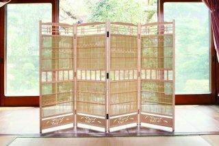 �72357 杉白 竹皮 筬入り 121�