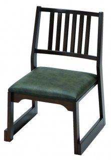 木製 背付椅子 H36 グレー