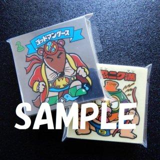 BMセレクション3(すくみ) セミコンプ(1枚欠け)