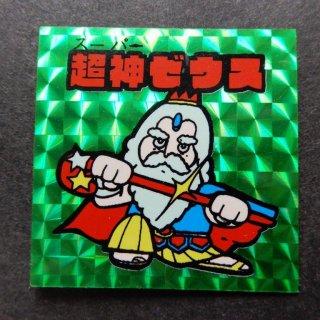 超神ゼウス(緑プリズム)