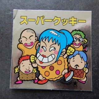 スーパークッキー(ひょうきんマン)