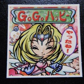 GOGOハッピー(12弾) ポーチ大