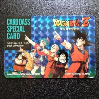 いざナメック星へ! スペシャルカード(バンダイ) 【A】