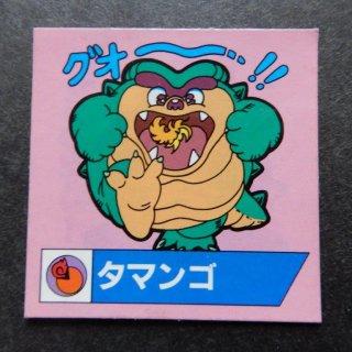 タマンゴ(ワタルガム) 【S】