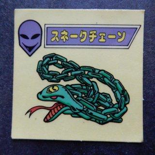 スネークチェーン(格闘キング) 【B】