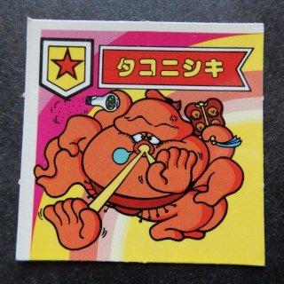 タコニシキ(格闘キング) 【A】