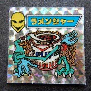 ラメンジャー(格闘キング) 【A】