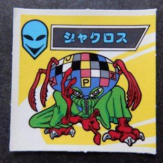 ジャクロス(格闘キング) 【A】