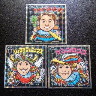川崎フロンターレ×ビックリマンコラボシール(黒) 3種セット
