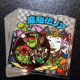 アイス版10弾ヘッドセミコンプ(1枚欠け) 【A】