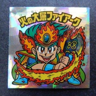 火の大層ファイアーク(レンズプリズム) 【A】