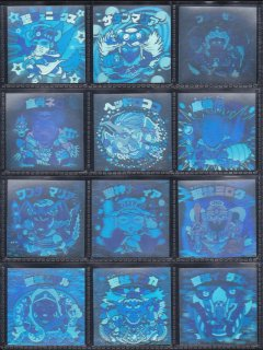 ホロセレクション�(開封済) 12種コンプ