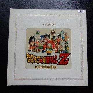 ドラゴンボールカードダス ファイルブック(宇宙ノ巻)�