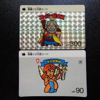 スーパーゼウス&十字架天使(非正規品カード)