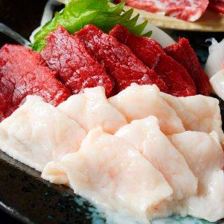 【限定200】熊本直送 新鮮 最高級馬刺し『タテガミ&赤身モモ刺』(生食用)1人前各50g〜