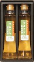 サルナシ飲むお酢2本セット(化粧箱入り)