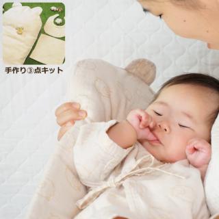 くまちゃんトッポンチーノ・スタイ・ハンカチ手作り3点キット