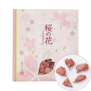 桜の花 フリーズドライ