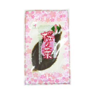 桜の葉(国産/真空)