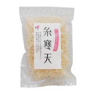 サラダ・スープ用糸寒天(25g入り)