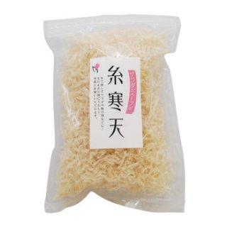 サラダ・スープ用糸寒天(80g入り)