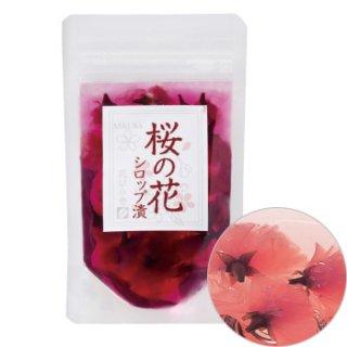 桜の花シロップ漬