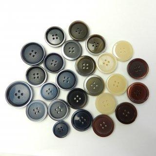 [25個入]ベージュ・茶・ワイン・紺・黒色ボタン/15〜25mm/4穴/ジャケットなどに最適