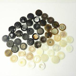 [53個入]婦人ジャケット用模様入りボタン・組み合わせボタン/20mm/2穴・4穴