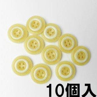 [10個入]白円模様入ベージュボタン/20mm/4穴/スーツの上着やジャケットに最適