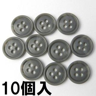 [10個入] 模様入りグレーボタン/15mm/4穴/ジャケット袖口・カーディガンに最適
