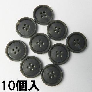 [10個入]模様入りグレーボタン/20mm/4穴/スーツの上着やジャケットに最適