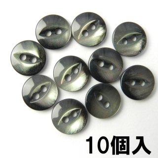 [10個入]中央にくぼみ有の黒色貝調ボタン/9mm/2穴/力ボタン(裏ボタン)に最適