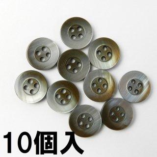 [10個入]茶色の貝調ボタン/13mm/4穴/カジュアルシャツやポロシャツに最適