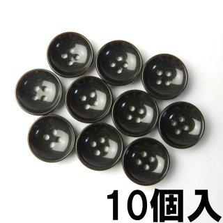 [10個入]こげ茶色系ナット調ボタン/13.5mm/4穴/カジュアルシャツやカーディガンに最適