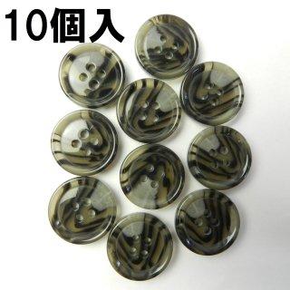 [10個入]模様入りグレー系ボタン/20mm/4穴/スーツの上着やジャケットに最適