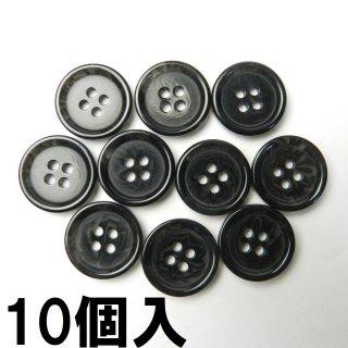 [10個入] 模様入りグレー系ボタン/18mm/4穴/コート袖口・カーディガンに最適