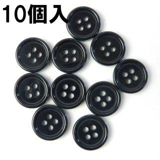 [10個入] 模様入り濃紺系ボタン/15mm/4穴/ジャケット袖口・カーディガンに最適