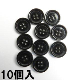 [10個入] 模様入黒色系ボタン/18mm/4穴/コート袖口・カーディガンに最適