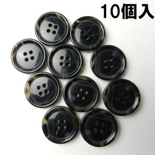 [10個入]模様入黒色系ボタン/23mm/4穴/コートに最適