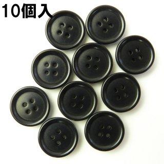 [10個入] 模様入り黒色系ボタン/14mm/4穴/ジャケット袖口・カーディガンに最適