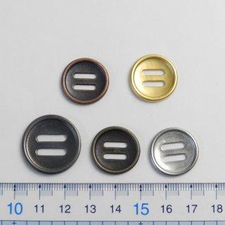[5個入]メタル系パラシュートボタンまとめてお得/素材:キャスト/25mm・20mm/2穴/テープ留め/ミリタリー風カジュアル・アーミー調